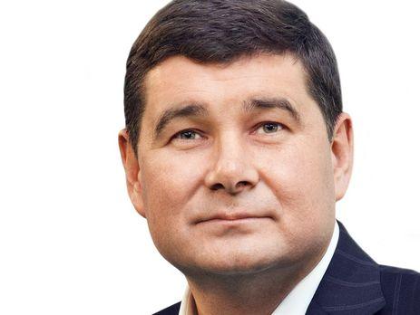 Действия Онищенко имеют признаки национальной измены— СБУ