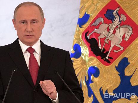 Путин: менторские поучения вадрес Российской Федерации наскучили