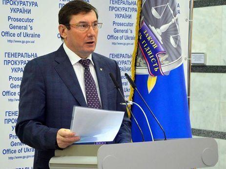 Оповещение о сомнении Януковича вгосизмене доставлено попочте— Юрий Луценко
