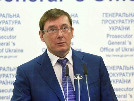 Луценко проинформировал, когда всуде рассмотрят дело Ефремова
