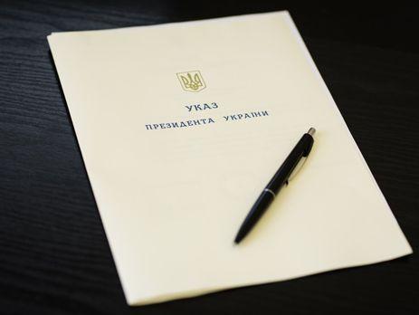 Порошенко назначил стипендии призерам Олимпиады