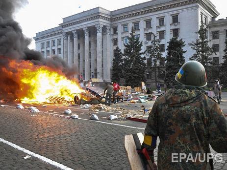 Одесская катастрофа 2мая: суд начнут заново