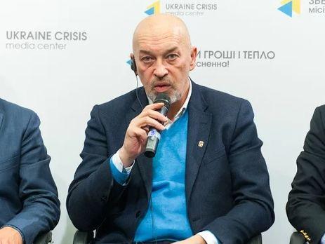 Украина признала, что без угля ДНР иЛНР возвратится вСредневековье