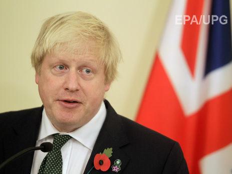 Англия желает контроля над границами, законами иторговлей— Борис Джонсон