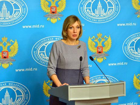 Захарова отыскала Украине средства для проведения «Евровидения»