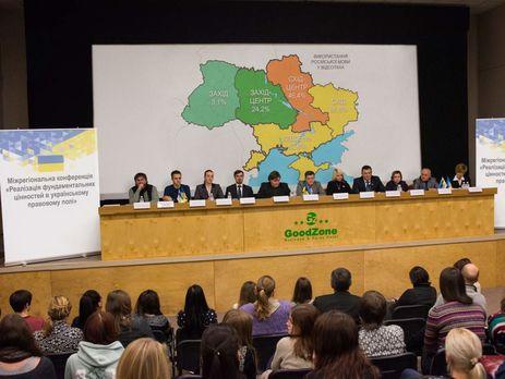 Днепр выступил взащиту русского языка вУкраинском государстве