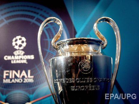 ВУЕФА высоко оценили готовность столицы Украины кфиналу Лиги Чемпионов