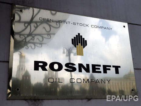 «Роснефть» выпускает облигации для рефинансирования долга— Леонтьев