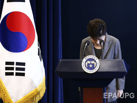 Депутаты правящей партии Южной Кореи поддержали импичмент президента
