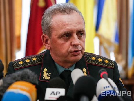 В.Муженко проинформировал о потерях взоне АТО всех силовых структур