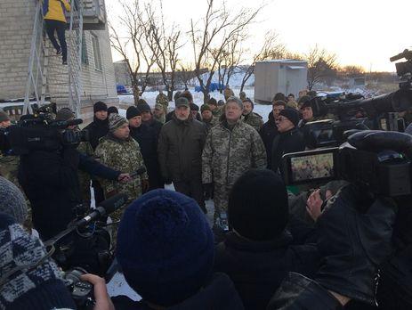 СБУ непустила корреспондентов кпрезиденту наКарачун из-за «незаконного хранения оружия»