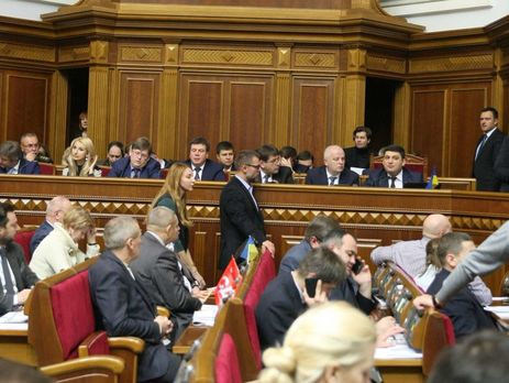 Верховная Рада приняла закон о новейшей  минимальной заработной плате