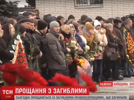ВБроварах попрощались сполицейскими, которые погибли вКняжичах