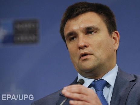 Украина вместе сЕС иНАТО создаст центр противодействия гибридным угрозам