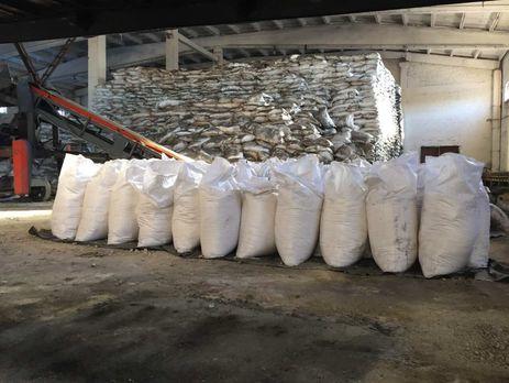 ГПУ отыскала 1,3 тыс. тонн украденного изАграрного фонда сахара