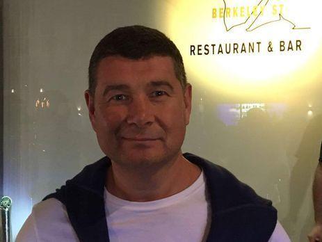 НАБУ начало расследование заявлений Онищенко оподкупах депутатов