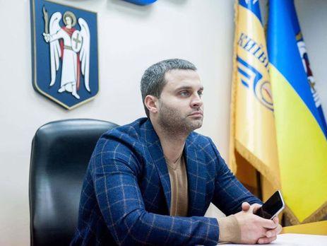 Киев отказался отметро наТроещину