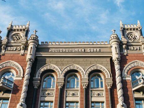 Суды возобновили деятельность 9 банков, признанных НБУ банкротами