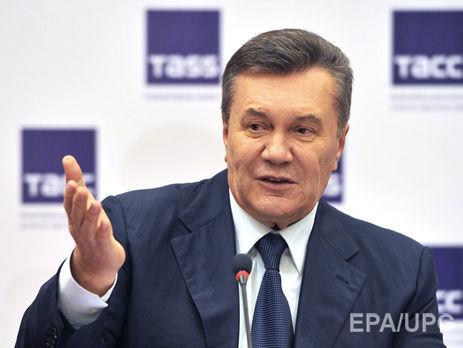 Киев готовит ходатайство о опросе Януковича в РФ как подозреваемого