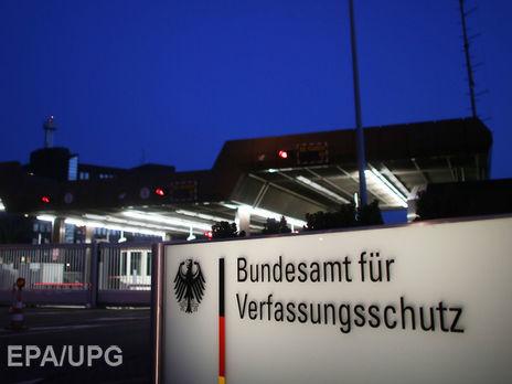 Германия обвиняетРФ впопытках дестабилизации перед выборами