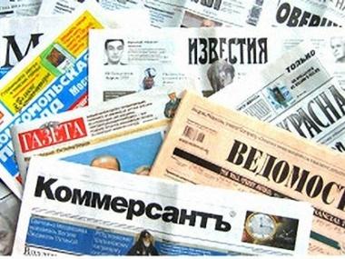 Алфавитный каталог газет и журналов на русском языке