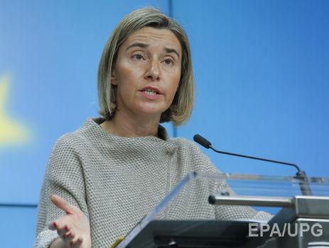 Могерини сообщила, что действия РФ подорвали безопасность Европы