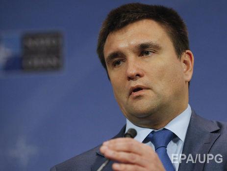 Климкин пояснил, когдаЕП утвердит безвизовый режим для государства Украины