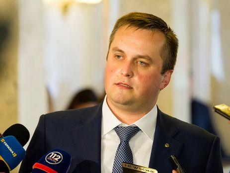 САП вызывает Онищенко надопрос 13декабря