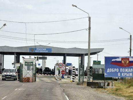 Крымские татары провели пикет на«Чонгаре»