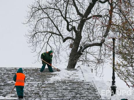 Синоптики предупреждают обухудшении погодных условий вгосударстве Украина 12декабря
