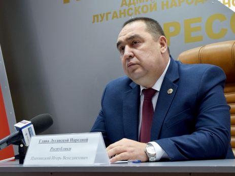 СБУ проверяет встречу Савченко сПлотницким иЗахарченко