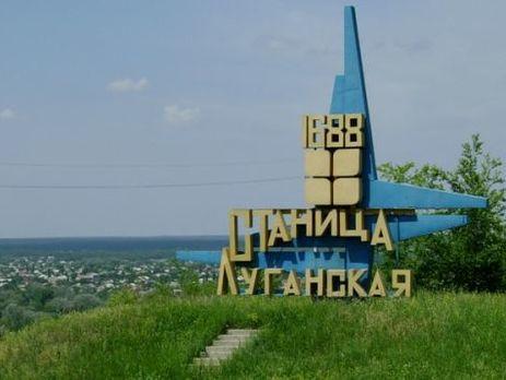 Украинская сторона подняла вопрос предотвращения огня наДонбассе— совещание вМинске