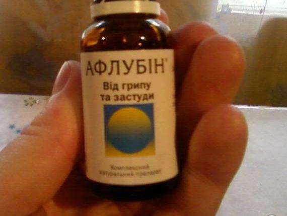 8fbdd0373cda В Украине запретили серию популярного препарата от гриппа из-за  фальсификаций (5.38 19)