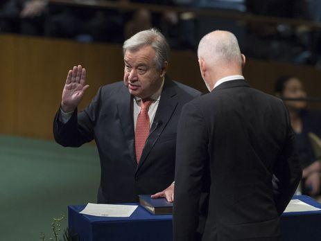 Сегодня Гутерреш официально стал генеральным секретарем ООН