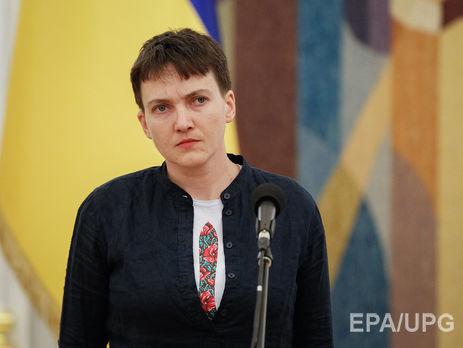 Савченко поведала репортерам овстрече сглаварями «ЛДНР»