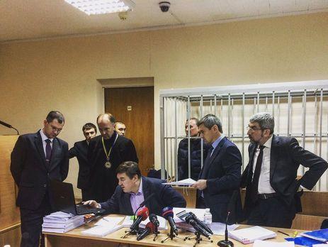 ГПУ завершила досудебное расследование дела экс-регионала Ефремова