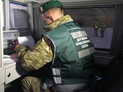 Русский блогер попросил укрытия вУкраинском государстве — Госпогранслужба