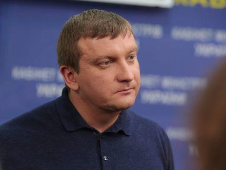 Петренко назвал большим поражением следующего года провал голосования за законодательный проект оспецконфискации