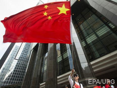 Пекин предупредил онегативных последствиях подрыва принципа «одного Китая»