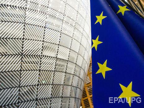 ВБрюсселе открылся саммит европейского союза