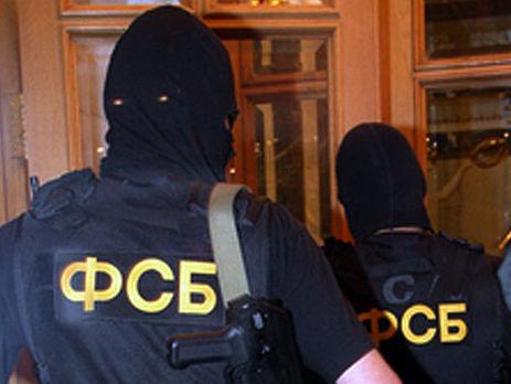 ФСБ РФ сказала о задержании готовивших теракты в столице