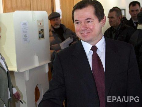 Советника Российского Президента Глазьева исключили изсостава Нацакадемии наук Украины