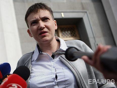 Встреча Савченко сглаварями ДНР-ЛНР: Захарченко сказал детали