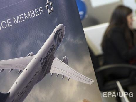Наостанках жертв крушения самолета EgyptAir обнаружили следы взрывчатки