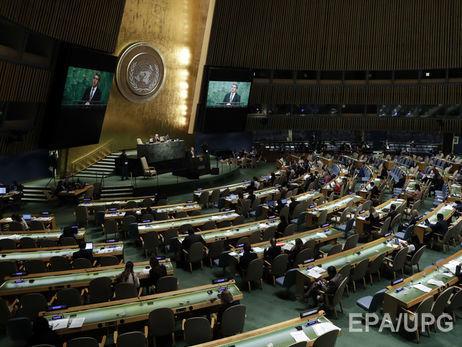 Размещен список стран, голосовавших против резолюции поКрыму вмеждународной Организации Объединенных Наций (ООН)