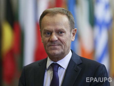 Туск: Мы сделали все, чтобы спасти Соглашение об ассоциации с Украиной