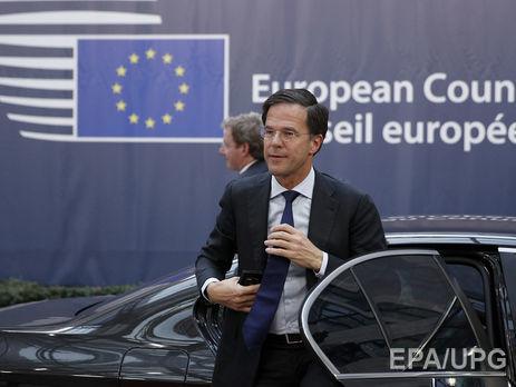 ЕСдоговорился оратификации ассоциации с государством Украина, учтены условия Нидерландов