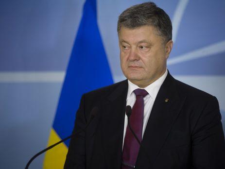 Президент Украины приветствовал решениеЕС опродлении антироссийских санкций