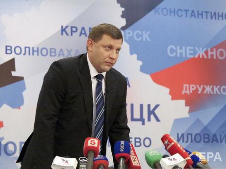 Гиви 8 февраля был взорван в своем кабинете в Донецке