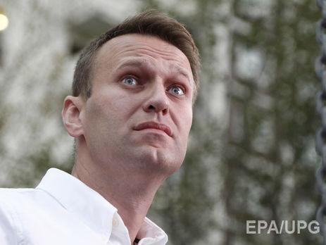 ВКремле непротив участия Навального ввыборах